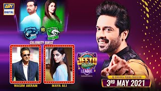 Jeeto Pakistan League | Ramazan Special | 3rd May 2021 | ARY Digital
