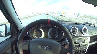 2018 Lada Granta Sport Pov Test Drive