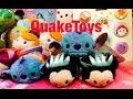 New Disney Store Tsum Tsum NYC Minnie Liberty Hawaii Stitch Ukulele Plus Peter Pan Set!