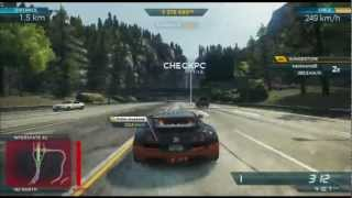 Need For Speed Most Wanted 2012-Needle Point-Bugatti Veyron PS3