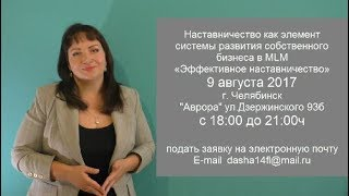 видео Эффективный бизнес Mail.ru Group