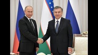 Совместная пресс-конференция Путина и Мирзиеева