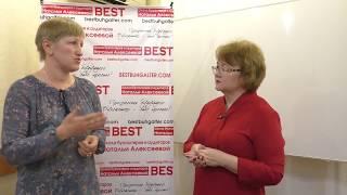 Отзыв Кухаревой Ларисы Анатольевны о курсе Внутренний аудитор 1 уровень