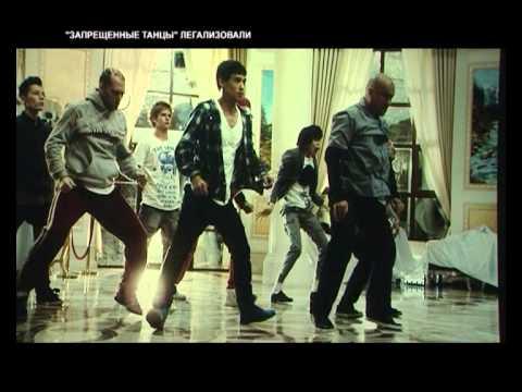 HEADLINER [RU] «Запрещенные танцы» легализовали