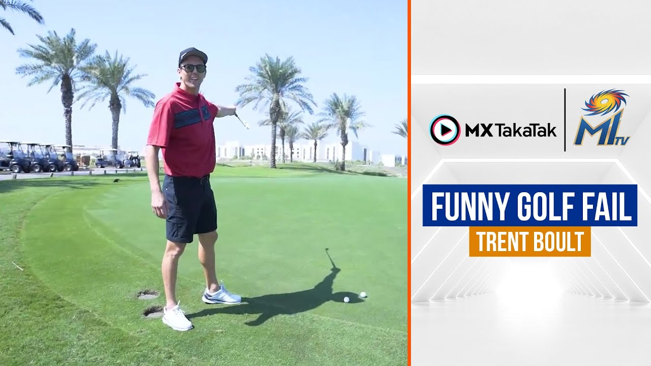 Trent Boult tries to play some golf | बोल्ट ने खेला गॉल्फ | Mumbai Indians