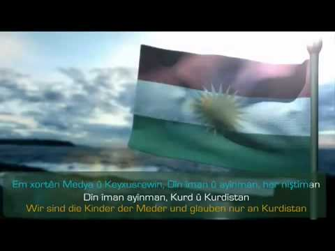 kurdische nationalhymne / deutsch - youtube