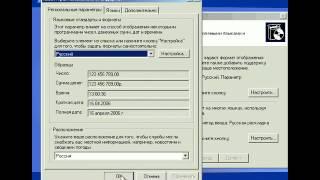 Урок 11 01 - Этот урок научит вас устанавливать Windows XP с компакт-диска после удаления предыдущей