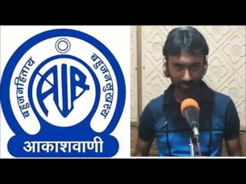 AAS -  1st Interview on All India Radio - Bathinda