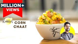 Special Corn Chaat | पिक्चर हॉल वाली भुट्टे की चाट । Monsoon Spl Corn chaat | Chef Ranveer Brar