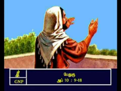 Tamil bible video commentary acts 10 part 3 youtube tamil bible video commentary acts 10 part 3 sciox Image collections