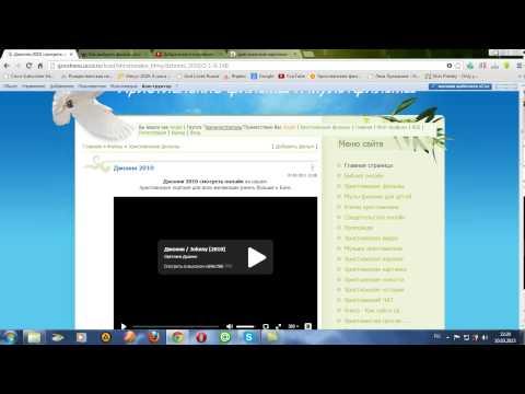 Христианские фильмы смотреть онлайн!