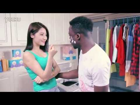 Is This The Most Racist Advertisement Ever? (From China): Qiaobi (俏比)