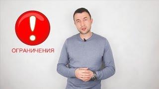 видео Как проверить ограничение регистрационных действий на автомобиль