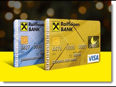 РайффайзенБанк - ипотека, потребительские кредиты