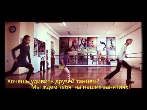 Dallas Dance Studio приглашает!