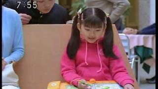 福田麻由子2003年SEGA TOYS CoCoPad廣告.
