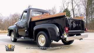 134594 / 1954 Ford F100