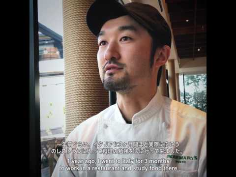 Interview: Masato Suzuki - ROSEMARY'S TOKYO