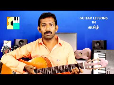 GUITAR LESSONS IN TAMIL - INTRODUCTION