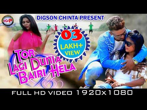 Tor Lagi Dunia Bairi Hela Singer : Prakash Jal New Sambalpuri Hd Video  2018,prakash Jal 2020