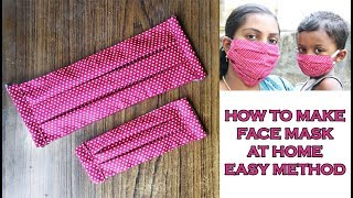 How to make mask at home With easy method | homemade face mask | face Mask cutting and Stitching