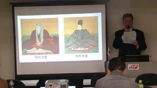 平成28(2016)年1月31日に東京・飯田橋で行った、第52回黒田裕樹の歴史...