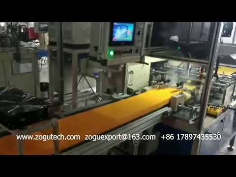 Car Air Panel Filter Paper Pleating Machine Multi Shape ...