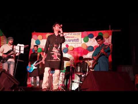 Amar-Sadh-Na-Mitilo cover  by halfchocolate bangla band