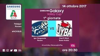 Novara - Busto | Highlights | 1^ Giornata | Samsung Galaxy Volley Cup 2017/18
