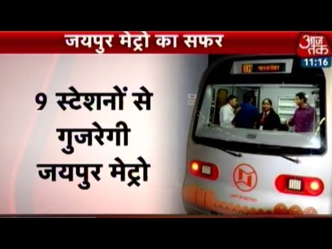 Vasundhara Raje To Inaugurate Jaipur's Metro