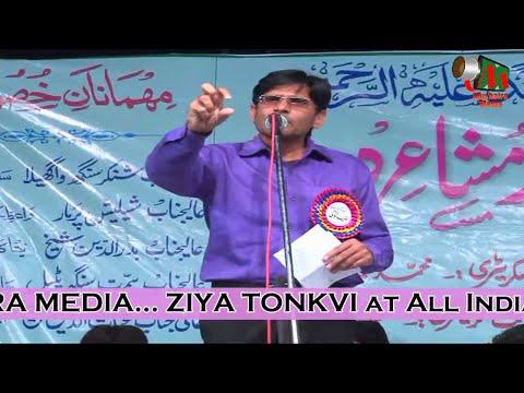 Ziya Tonkvi, Ahmedabad Mushaira, 11/02/13, MUSHAIRA MEDIA