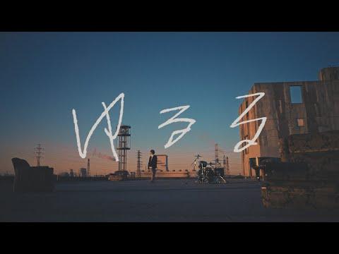 須田景凪 「ゆるる」 MV