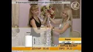 041 - Ольга Никишичева. Принцесса на горошине