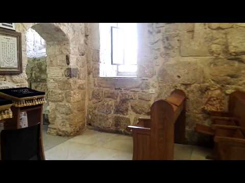 King David's Tomb - Mount Zion, Jerusalem, Israel