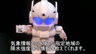 RAPIRO weather report by Shota Ishiwatari on YouTube