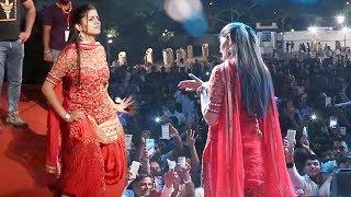 Sapna Ka Husan || Sapna Latest Dance 2017 || New Haryanvi Latest Dance 2017 || sapna dance
