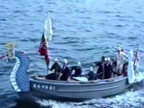 870712  Kure Harbor - Motor Whaleboat Race