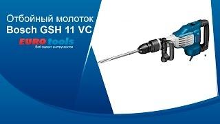 Видео: отбойный молоток Bosch GSH 11 VC