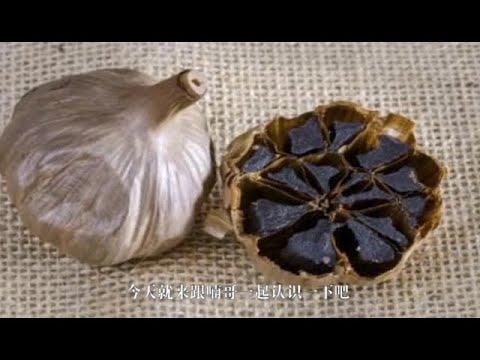 黑蒜吃了对身体真的有好处吗?什么人不能吃