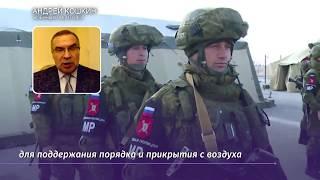 Итоги военной операции России в Сирии