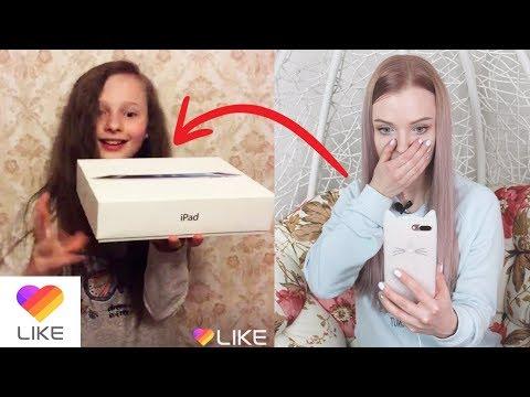 ЧТО ТВОРЯТ ДЕТИ В LIKE / у неё Iphone в 8 лет????? / СМОТРЮ ВИДЕО ПОДПИСЧИКОВ В LIKE / Алиса Лисова