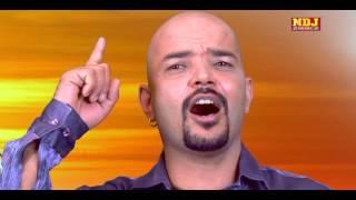 Lattest Balaji Bhajan 2015 / Jisne Teri Dabaja Utthali / New Haryanvi Bhajan / Ndj Music