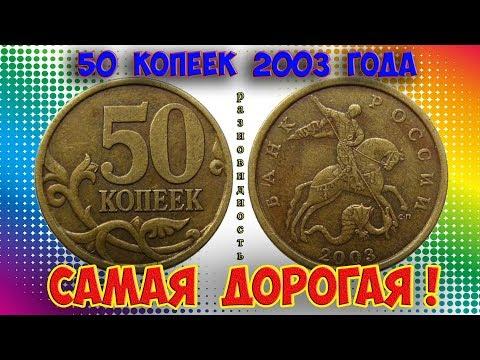 Монеты россии 2016 года разновидности юбилейный доллар мартин ван бюрен стоимость