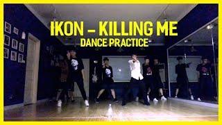[Dance Practice] iKON - '죽겠다 (KILLING ME)' | Dance cover by GUN Dance Team from Vietnam