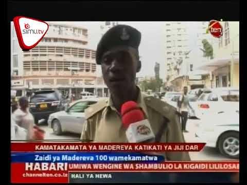 Kamata Kamata Ya Madeva Katika Jiji La Dar es Salaam