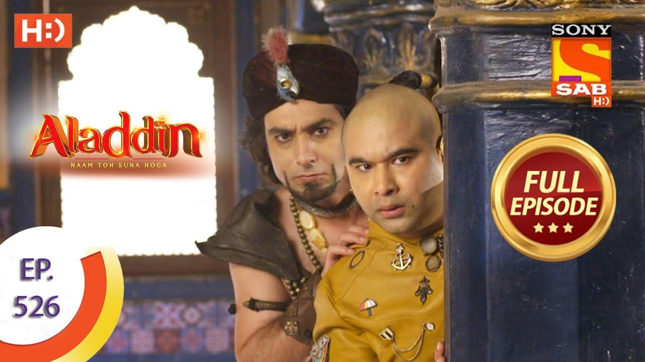Download Aladdin - Ep 526 - Full Episode - 3rd December 2020
