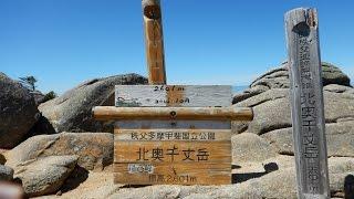 北奥千丈岳、国師ヶ岳に登る