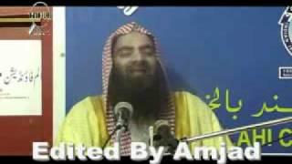 Jamat E Islami ki Haqeeqath by Shaikh Tauseef ur Rahman - Part 1(full)