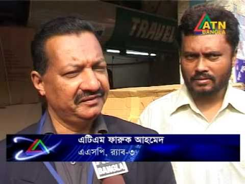Bangladesh Patent Attorney (www.biplobd.com): Enforcement of IP rights in Bangladesh