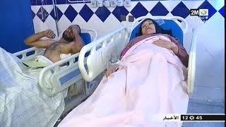 12 وفاة وخمس حالات خطيرة بعد انقلاب حافلة بين الصويرة وأكادير